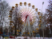 Аттракцион Круговой Обзор. Экстримальные аттракционы. www.attractions.ru